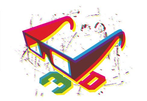 SEANCES 3D